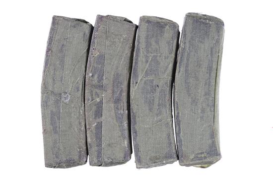 4 M1 Carbine magazines