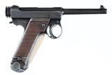 Tokyo Arsenal Type 14 Nambu Pistol 8mm Nambu
