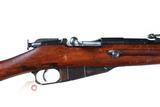 Izhevsk 1891 Bolt Rifle 7.62x54 R