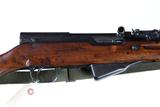 Chinese SKS Type 56 Semi Rifle 7.62x39mm