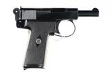 Webley & Scott 1908 Pistol .32 ACP