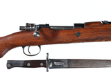 Yugoslavia M48A Bolt Rifle 7.92 mm Mauser