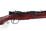 Japanese 99 Last Ditch Bolt Rifle 7.7 mm Japanese