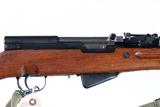 Romanian SKS Semi Rifle 7.62x39mm