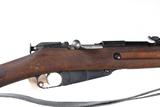Finnish Mosin Nagant 1891 Bolt Rifle 7.62x54R