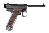 Japanese Type 14 Nambu Pistol 8 mm  Nambu