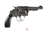 Smith & Wesson 32/20 Hand Ejector Revolver .32-20 WCF