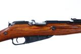 Soviet Izhevsk M38 Bolt Rifle 7.62x54 R