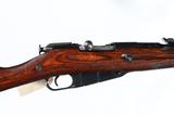 Mosin Nagant M44 Bolt Rifle 7.62x54R