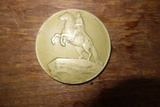 Vintage USSR 1958 Medal MONUMENT TO PETER 1 the great  THE SCULPTOR FALCONE.