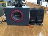 Altec Lansing speaker set