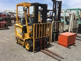 HYSTER ELECTRICAL FORK TRUCK