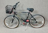 Jamis Boss Cruiser Bicycle