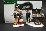 Department 56 Holiday Village Coffee Stall