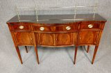 Hickory Chair Sideboard Buffet