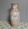 4ft Tall Chinese Porcelain Floor Vase