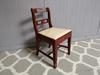 Vintage Sewing Chair