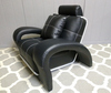 NEW Modern Black Leather Living Room Chair
