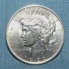 1922 Lady Liberty Peace silver dollar