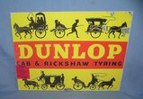 Donlop Cab and Rickshaw Tyring retro style sign