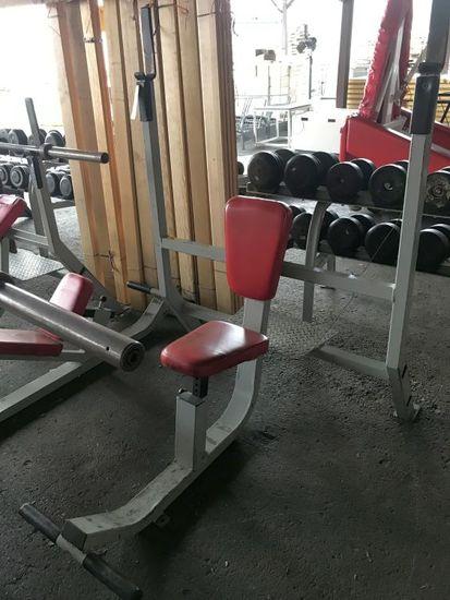 Streamline Seated Shoulder Press Bench