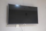 LG Wall Mounted TV