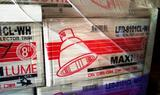 PALLET OF 96 NEW MAXILUME VERTICAL REFLECTOR TRIM