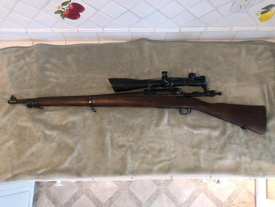 Rifle - Mfg unknown