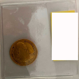 1801  Spanish Colonial coin