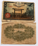 1946  American Occupation Script Japan Two 50 yen notes