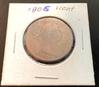 1805  one cent piece