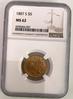 1887  $5 gold piece