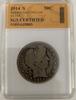 1914-S  50 cent piece