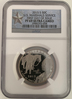 2015  US Marshals Silver Issue