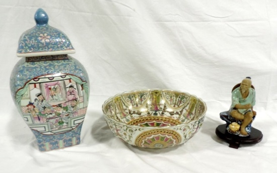 Collectible Chinese Ceramic Lot