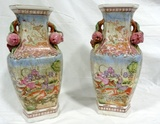 Made In Hong Kong Pomegranate Hand Decorated Vases