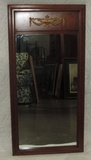 Classical Mahogany Wall Mirror