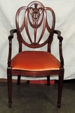 Carved Mahogany Hepplewhite Style Armchair