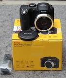 Kodak PixPro AZ252 Camera and Box