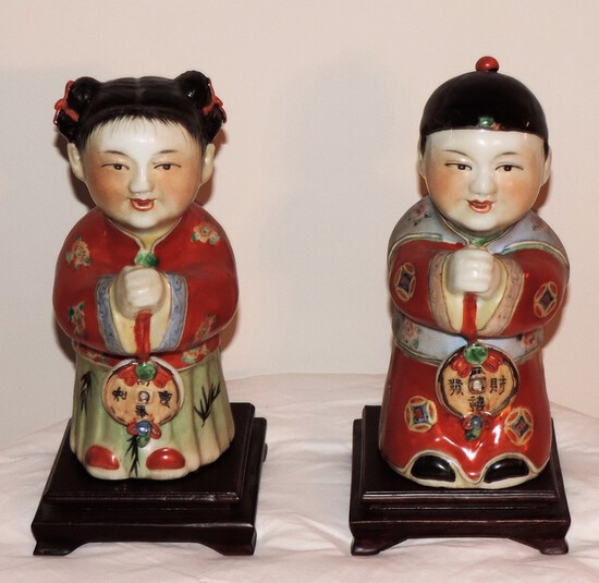 Chinese Porcelain Boy and Girl