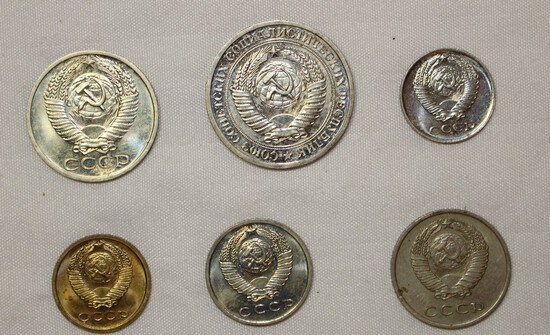 (6) 1967 Early Soviet/ Russian Clad Coins