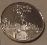 1989 Joy to the World 1 oz. Silver Round