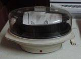 Rival Steamer and Rice Cooker