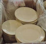 40+ Pcs Ultima & Syracuse White Restaurant China