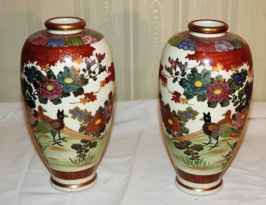 Pair of Signed Japanese Vases