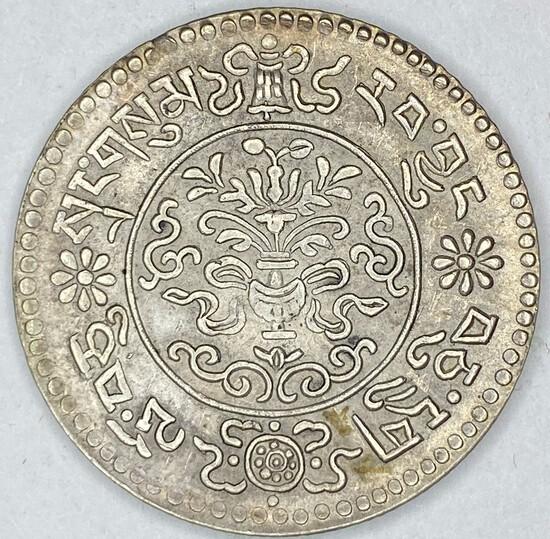 1935-46 Tibet Silver 3 Srang