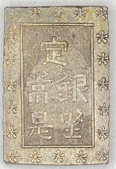 1837-54 Japan Silver Bu