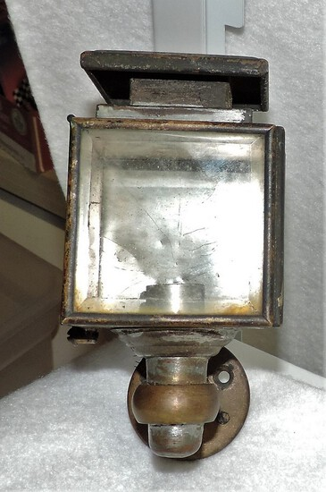 Small Antique Carriage Lamp