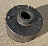 Engine Muffler