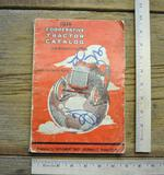 Cooperative Tractor Catalog